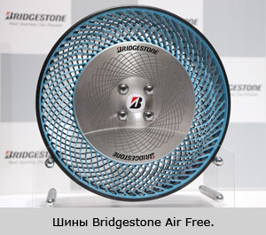шины bridgestone air free