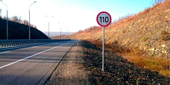 дорога вне населенного пункта
