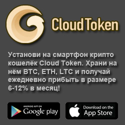 баннер Cloud Token